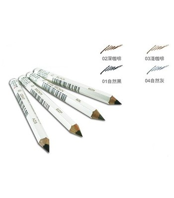 SHISEIDO 資生堂開架 - 六角眉筆 - 1.2g