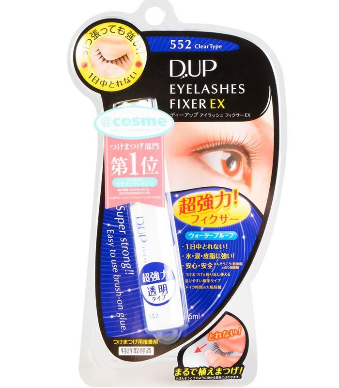 D-up - 長效假睫毛黏著劑 - 5ml
