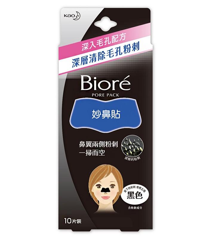Biore 蜜妮 - 黑色女用妙鼻貼  - 10片裝