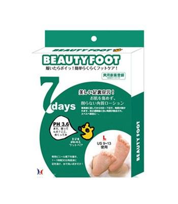 Beauty Foot 完美腳色 - 腳皮足膜男用  - 2枚/1盒