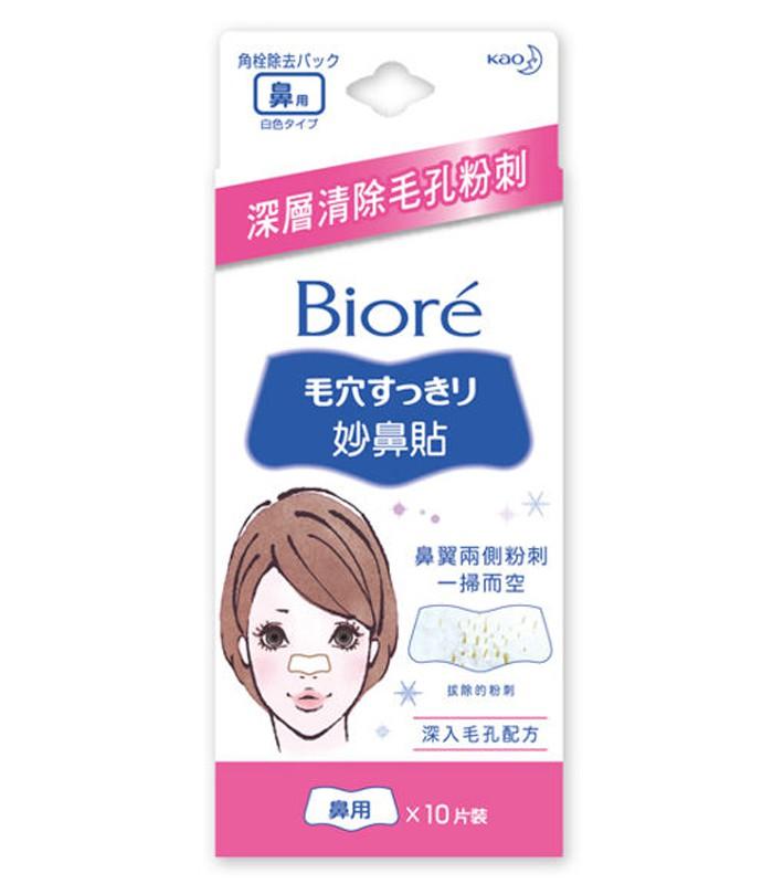 Biore 蜜妮 - 白色女用妙鼻貼  - 10片