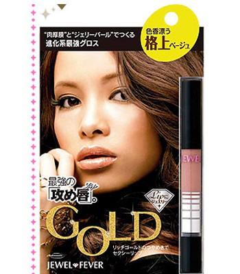 BCL - 攻唇寶石晶亮唇蜜 -裸膚色 - 1.6g