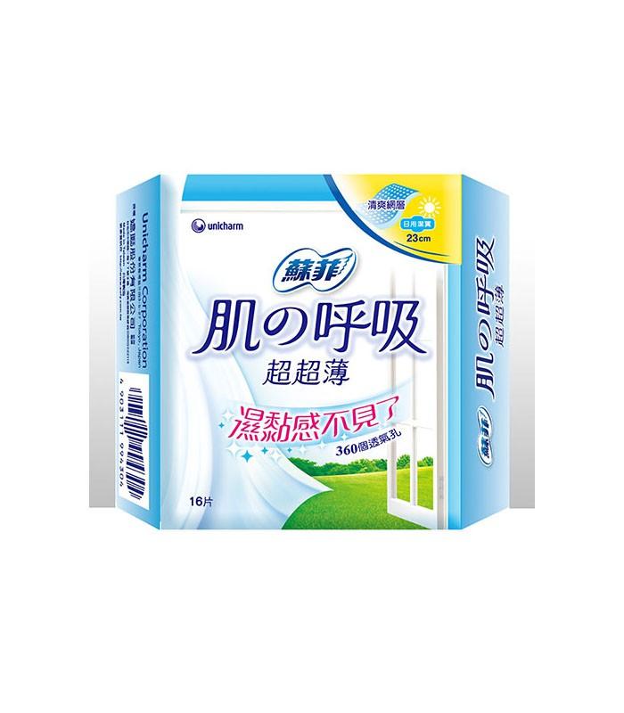 SOFY 蘇菲 - 肌の呼吸超超薄 - 清爽網層 日用潔翼23cm - 16片/包