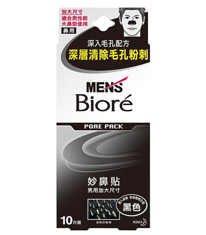 Biore 蜜妮 - 黑色男用妙鼻貼  - 10片裝