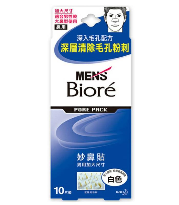 Biore 蜜妮 - 白色男用妙鼻貼  - 10片裝