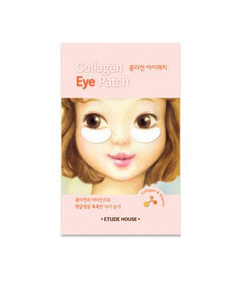 ETUDE HOUSE 愛麗韓 - 好眼力瞬間彈力膠原眼膜  - 0.2g