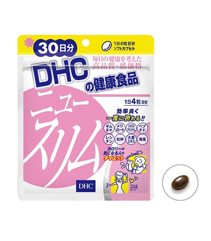 DHC - 輕盈元素  - 30日份(60粒)