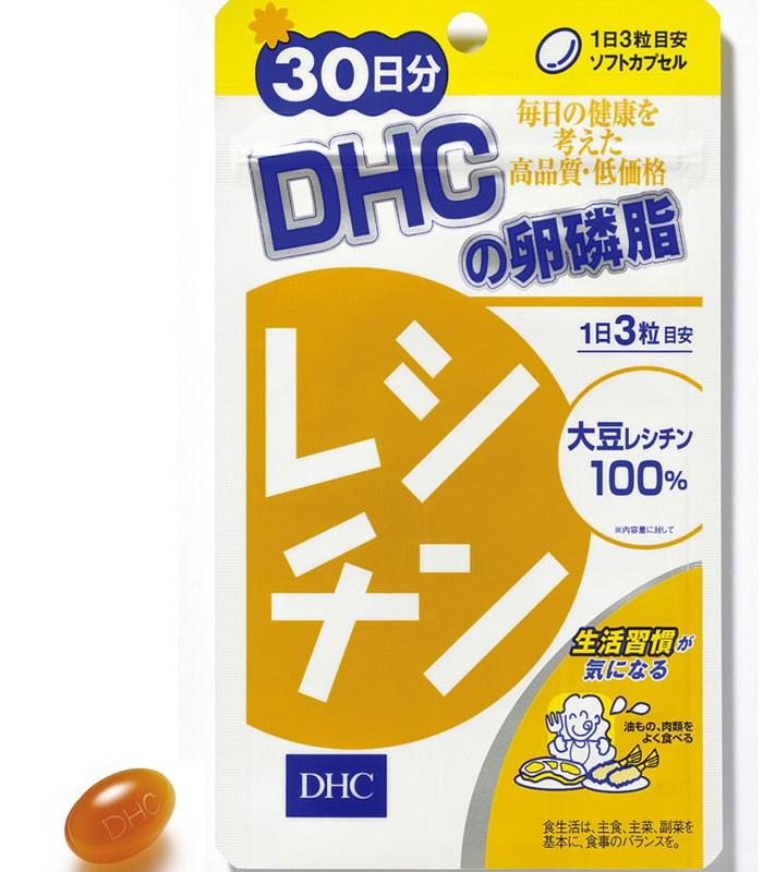 DHC - 卵磷脂  - 30日份(90粒)