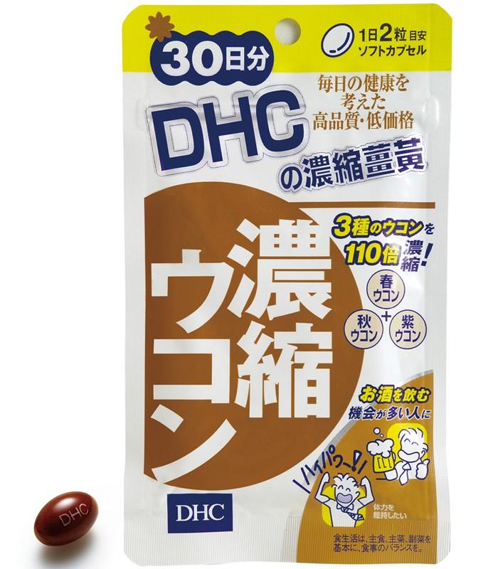 DHC - 濃縮薑黃  - 30日份(60粒)