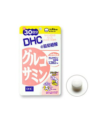 DHC - 葡萄糖胺  - 30日份(120粒)