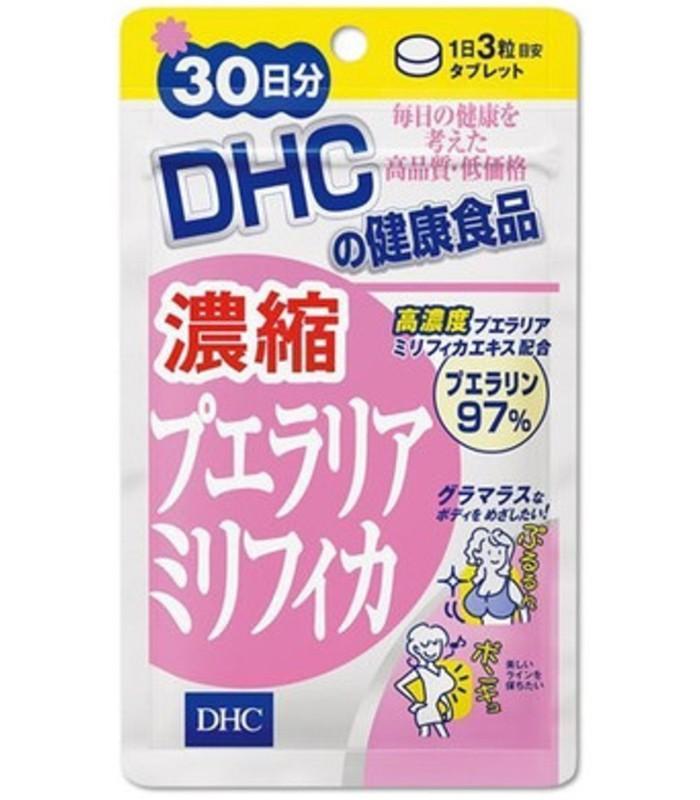 DHC - 濃縮白高顆精華-保存至2021/09  - 30日份(90粒)