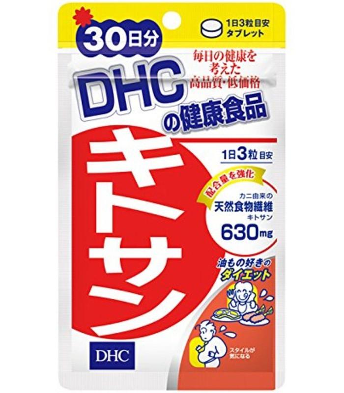 DHC - 甲殼素-保存至2020/07  - 30日份(90粒)