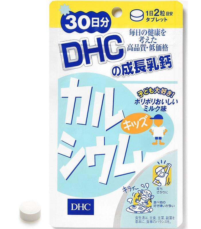 DHC - 成長乳鈣(兒童專用)-保存至2020/01  - 60粒