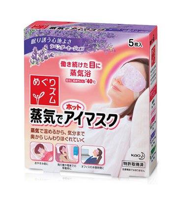 Kao 日本花王 - 蒸氣感舒緩眼罩5片 - 5片入
