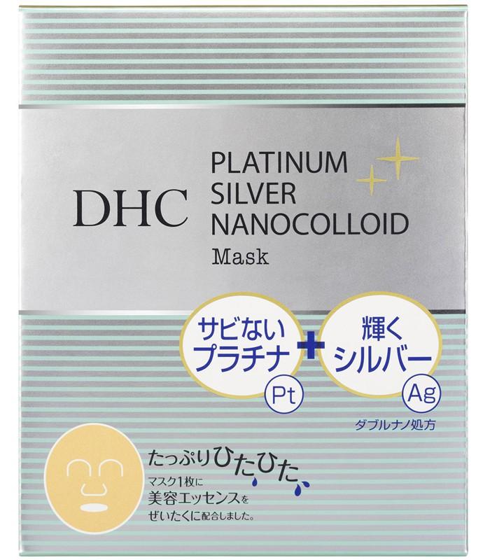 DHC - 白金N次方恆采面膜  - 5入