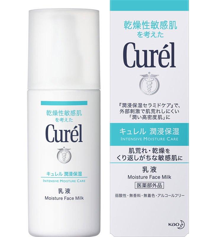 Curel 珂潤 - 潤浸保濕乳液  - 120ml