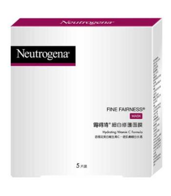 Neutrogena - 細白修護面膜-5片
