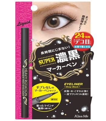 KISS ME - HEAVY ROTATION 濃黑眼線筆- 速乾型-0.4ml