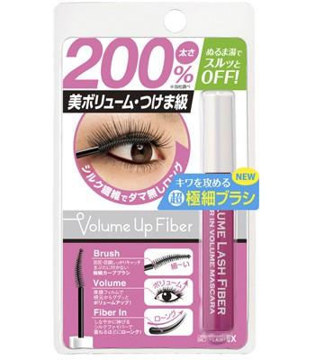 BCL - EX亮眼增量睫毛膏-7g