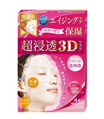 Kracie - 肌美精深層抗皺3D立體面膜(桃色)-4枚入