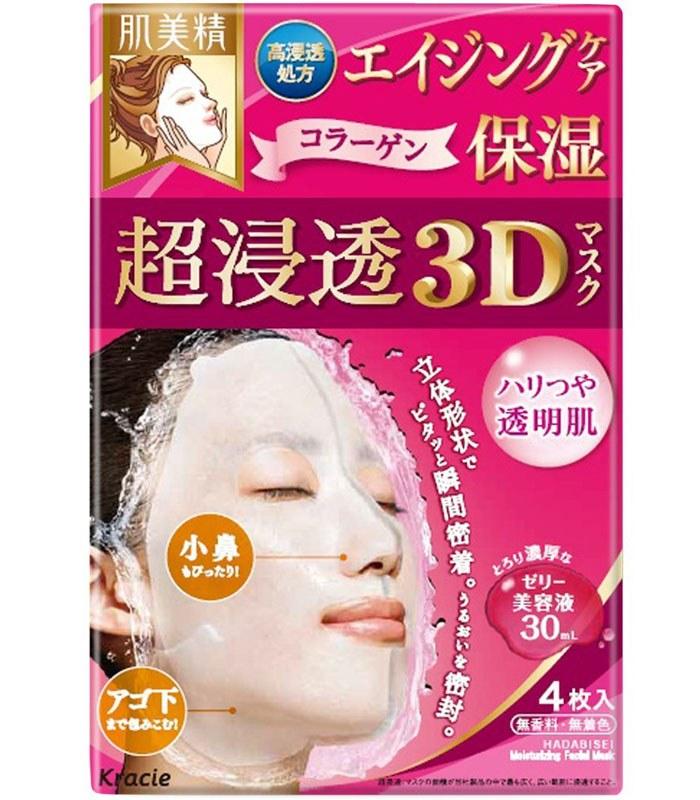 Kracie 葵緹亞 - 肌美精深層抗皺3D立體面膜(桃色)  - 4枚入