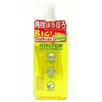 PRIVACY 黑龍堂 - 深層卸妝油  - 250ml