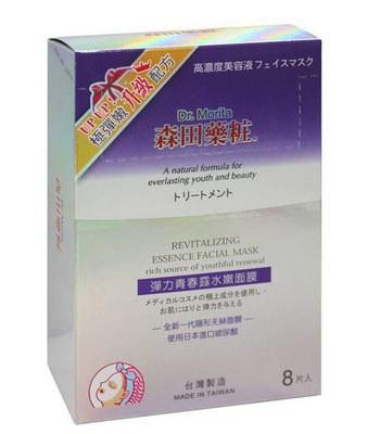 DR. JOU 森田藥粧 - 彈力青春露水嫩面膜  - 8入