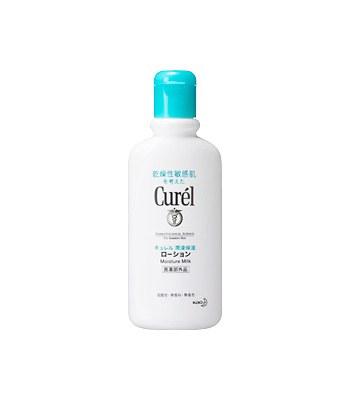 Curel - 潤淨保濕身體乳液-220ml