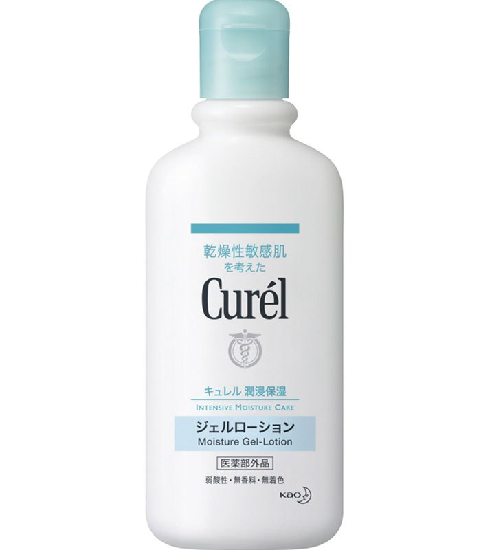 Curel 珂潤 - 潤浸保濕身體乳液  - 220ml