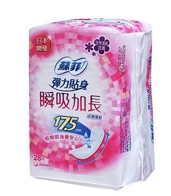SOFY - 彈力貼身瞬吸加長超薄護墊-天然清新花香-28片/包