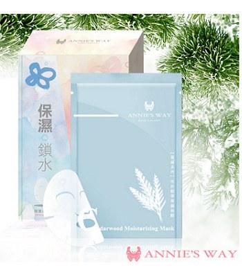 Annie's Way - 雪杉精華保濕隱形面膜  - 10入