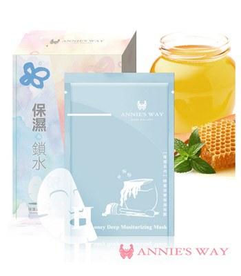 Annie's Way - 蜂蜜深層保濕隱形面膜  - 10入