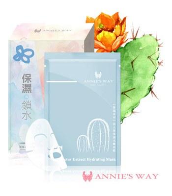 Annie's Way - 仙人掌保濕水嫩面膜-10入