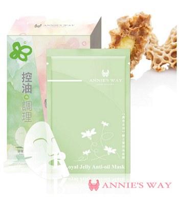 Annie's Way - 【回饋價】蜂王漿控油隱形面膜-10入