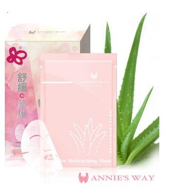 Annie's Way - 蘆薈舒緩保水隱形面膜  - 10入