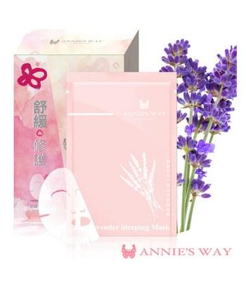 Annie's Way - 薰衣草舒緩隱形面膜  - 10入