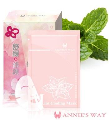 Annie's Way - 薄荷沁涼隱形面膜  - 10入