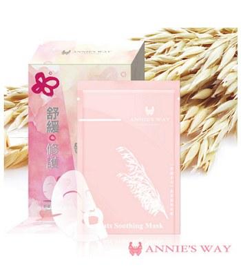 Annie's Way - 燕麥溫和隱形面膜  - 10入