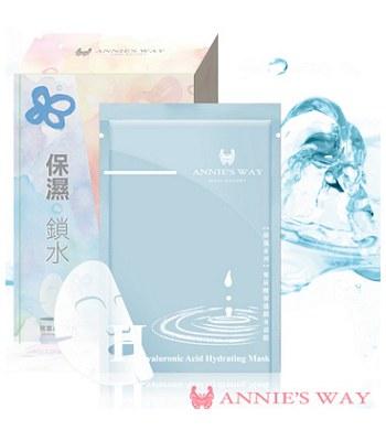Annie's Way - 海洋膠原蛋白彈力面膜  - 10入