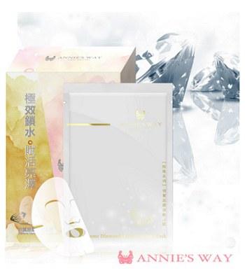 Annie's Way - 羽翼頂級晶鑽面膜  - 10入