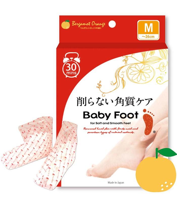baby foot 寶貝腳 - 寶貝腳3D襪套式立體足膜 - 2枚/1盒