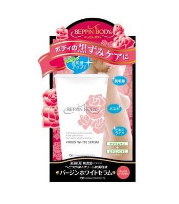 BEPPIN BODY - 櫻花美體柔嫩乳暈霜-30g