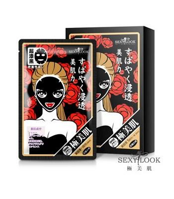 SexyLook - 深層水潤純棉黑面膜5片-5入
