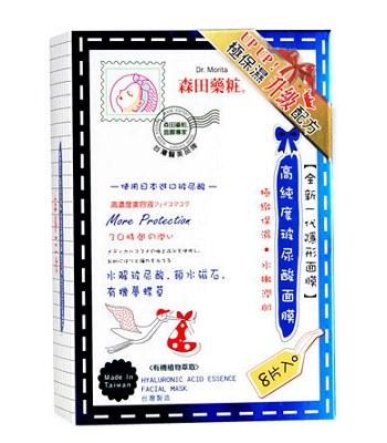 DR. JOU 森田藥粧 - 高純度玻尿酸面膜  - 8入