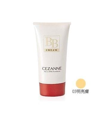 CEZANNE - BB霜SPF23 PA++-03-40g