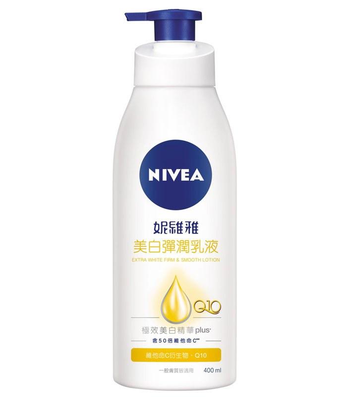 NIVEA 妮維雅 - Q10美白彈潤乳液  - 400ml