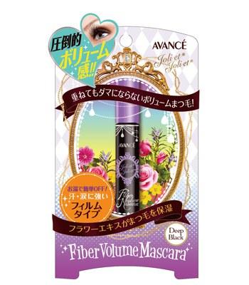 AVANCE - 8精華絕對濃密睫毛膏- 深邃黑-6g