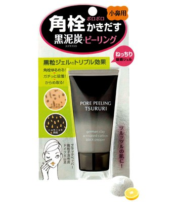 BCL - 小鼻黑泥炭角栓潔淨凝膠-45g
