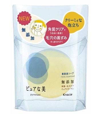 Kracie 葵緹亞 - 10PURENAVI極致淨透洗顏美容皂  - 80g