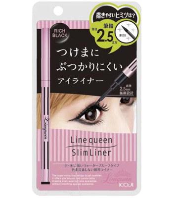 KOJI - 眼線女王湛黑極細眼線液筆-1入